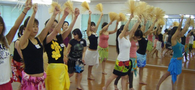 News from Tamae San's school in Osaka